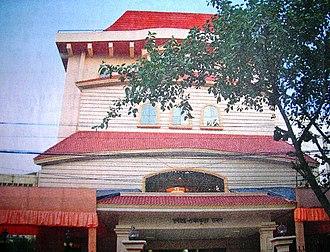 Paschimbanga Bangla Akademi - Rabindra-Okakura Bhaban at Bidhannagar, Bangla Akademi's second building