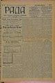 Rada 1908 179.pdf