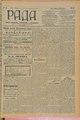 Rada 1908 191.pdf