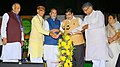 Radha Mohan Singh along with the Union Minister for Road Transport & Highways and Shipping, Shri Nitin Gadkari and the Chief Minister of Madhya Pradesh.jpg