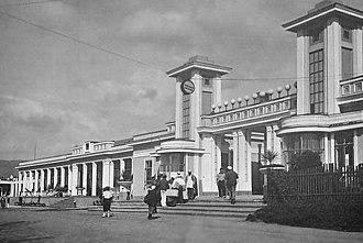Sochi railway station - Image: Railway station Sochi 1939