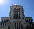 Raising the Pride flag at Vancouver City Hall.jpg