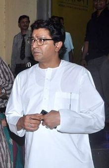 Raj Thackeray2.jpg