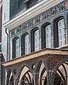 Rathaus (Lübeck-Altstadt).Wappenfries.1.159.ajb.jpg