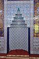 Ravensburg Mevlana-Moschee Gebetsraum Mihrab 02.jpg