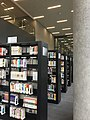 Reading Room of Ningbo Library East New Town 20180907.jpg