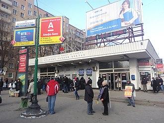 Golovinsky District - Metro station entrance, Golovinsky District