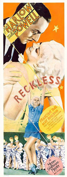 Description de l'image Reckless poster 2.jpg.