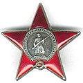 Red Star order.jpg