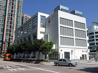 Renaissance College (Hong Kong) international school in Ma On Shan, Hong Kong