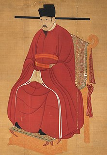 Emperor Renzong of Song 11th-century Chinese emperor