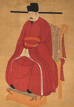 Emperor Renzong of Song - Palace portrait on a hanging scroll, kept in the National Palace Museum, Taipei, Taiwan