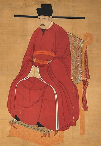 Wujing Zongyao - Court portrait of Emperor Renzong