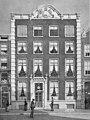 """Reproductie van een tekening- Kalverstraat 71, """"De Keizerskroon"""" (het oude Burgerweeshuis) - tekening van J.M.A. Rieke uit 1886 - Amsterdam - 20014099 - RCE.jpg"""