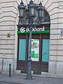 Residential building. Monument ID 8237. Detail. OTP Bank. Wrought iron lamp. - Budapest District XI., Budafoki Rd 1 (Gellert Sq. corner).JPG