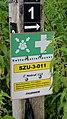 Rettungstreffpunkt Bad Salzuflen SZU-3-011.jpg