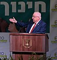 Reuven Rivlin at the Education Now conference, August 2017 (9082).jpg