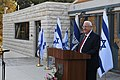 Reuven Rivlin has inaugurated the new gates of the Beit HaNassi, October 2017 (6209).jpg
