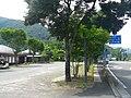 Roadside Station Shimanto Taisho.jpg