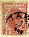 Romanian Stamp (1903-12-11).png