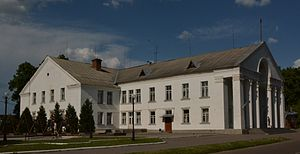 Romny - Image: Romny Budynok Konferentsiy 02 bul.Shevchenka 7 (YDS 4630)