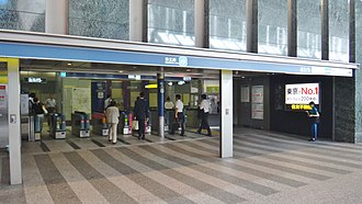 Roppongi-itchōme Station - Image: Roppongi itchome Station ticket barriers 20150714 (1)