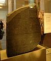 Rosetta Stone in British Museum.jpg