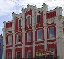 Roslavl red house.jpg