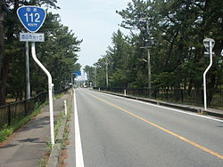 Route112 Yamagata Pref Sakata City1.JPG