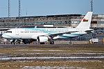 Royal Air Force of Oman, 556, Airbus A320-214(CJ) Prestige (40267024275).jpg