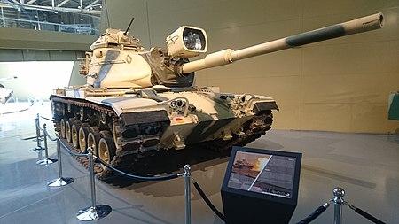 Royal Tank Museum 57.jpg