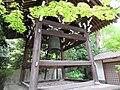 Rozan-ji bell tower 002.jpg