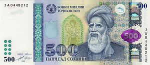 Rudaki - 500 Tajikistani samani with the image of Rudaki