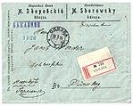 Russia 1914-03-24 R-cover.jpg