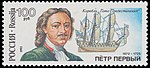 Russia stamp 1993 № 115.jpg