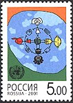 Russia stamp 2001 № 711.jpg