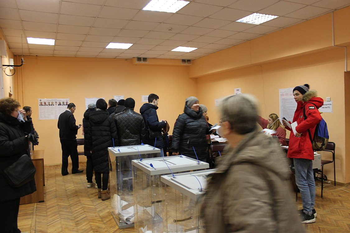 Russian presidential election 2018 in SVAO 26.jpg