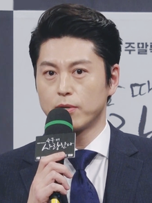 Ryu Su-young in Feb 2019.png