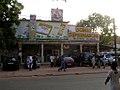 SCIMAS supermarket in Burkina Faso, 2009.jpg