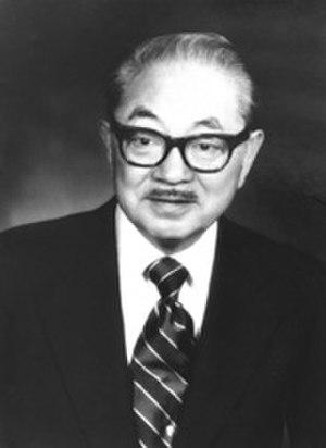 S. I. Hayakawa - Image: SI Hayakawa