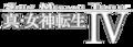 SMTIV English logo.png