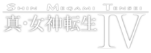 SMTIV English logo.png