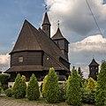 SM Rybnik-Wielopole Kościół Matki Bożej Różańcowej i św Katarzyny 2017 (9) ID 641398.jpg