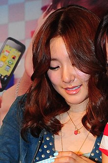 SNSD Tiffany Young in 2010.jpg