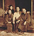 Sadatsugu Matsuda and his family.jpg