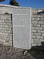 Safed Citadel Garden War Memorial-1.jpg