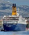 Saga Pearl II (ship, 1981) IMO 8000214; in Split, 2011-10-24 (2).jpg