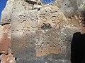 Saint Sargis Monastery, Ushi 051.jpg