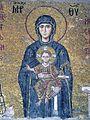 Sainte-Sophie-mosaique1.jpg