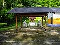 Saipan Katori Shrine5.JPG